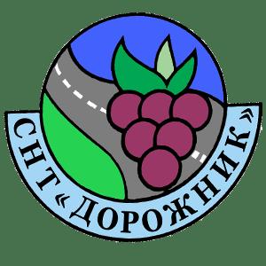 """СНТ """"Дорожник"""" (Иркутск)"""