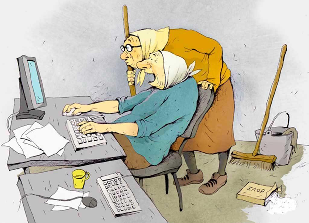 Картинки смешные работы за компьютером, картинки прикольные